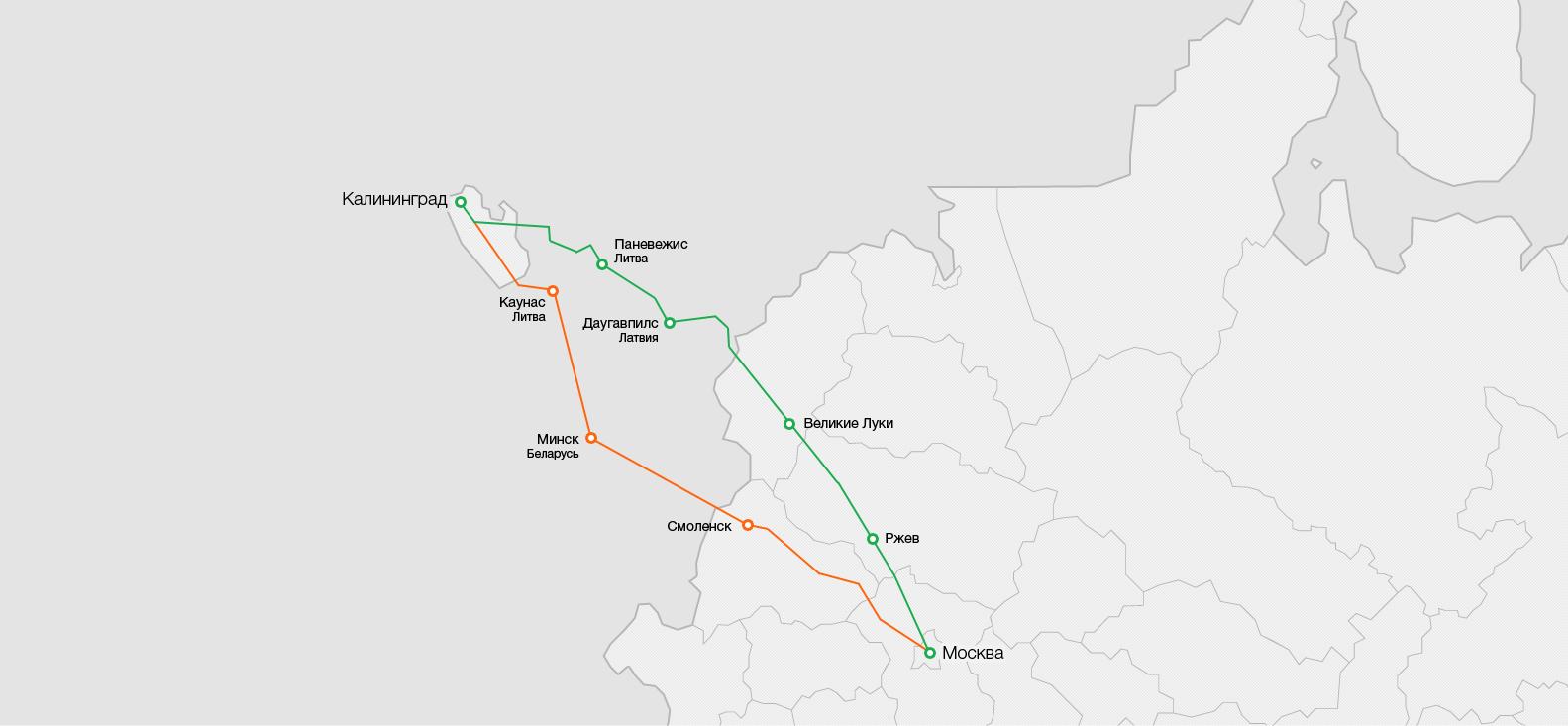 как доехать из калининграда до смоленска на поезде