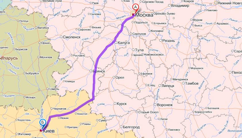 грузоперевозки от 20 тн москва: