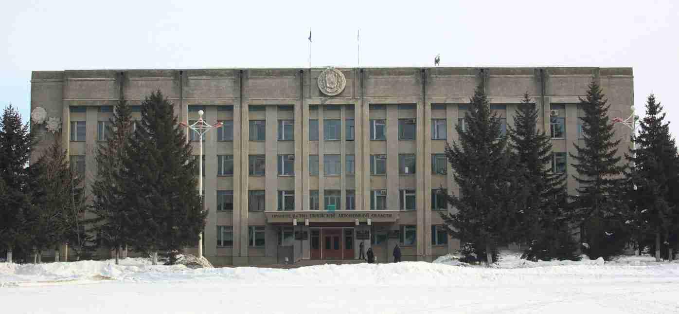 Грузоперевозки Москва - Биробиджан