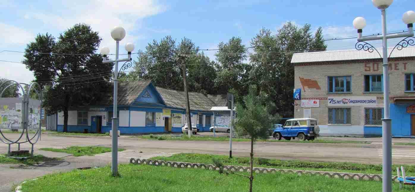 Грузоперевозки Москва - Николаевка