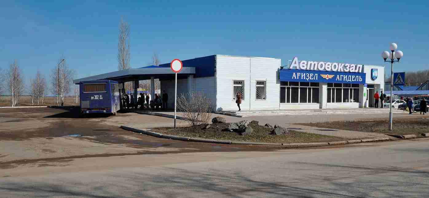 Грузоперевозки Москва - Агидель