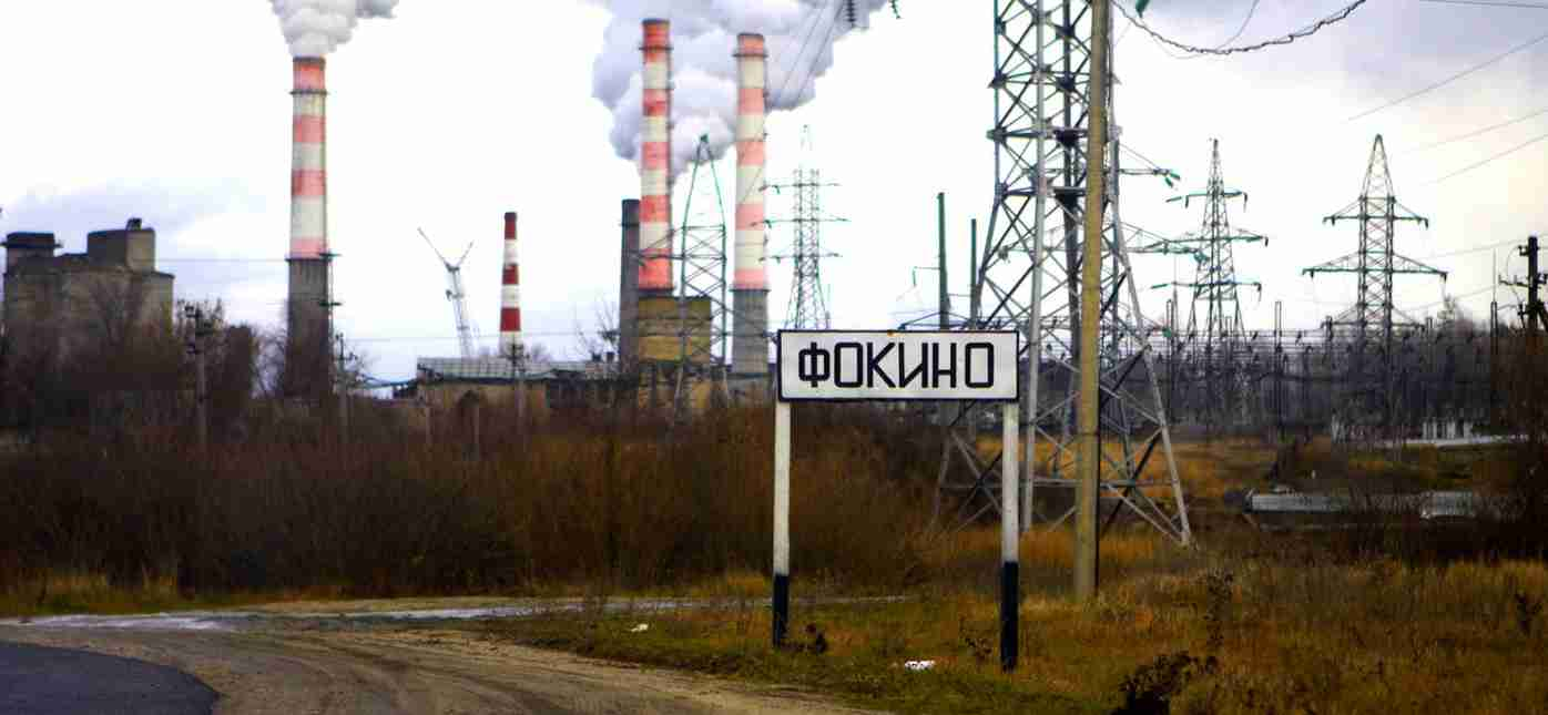 Грузоперевозки Москва - Фокино