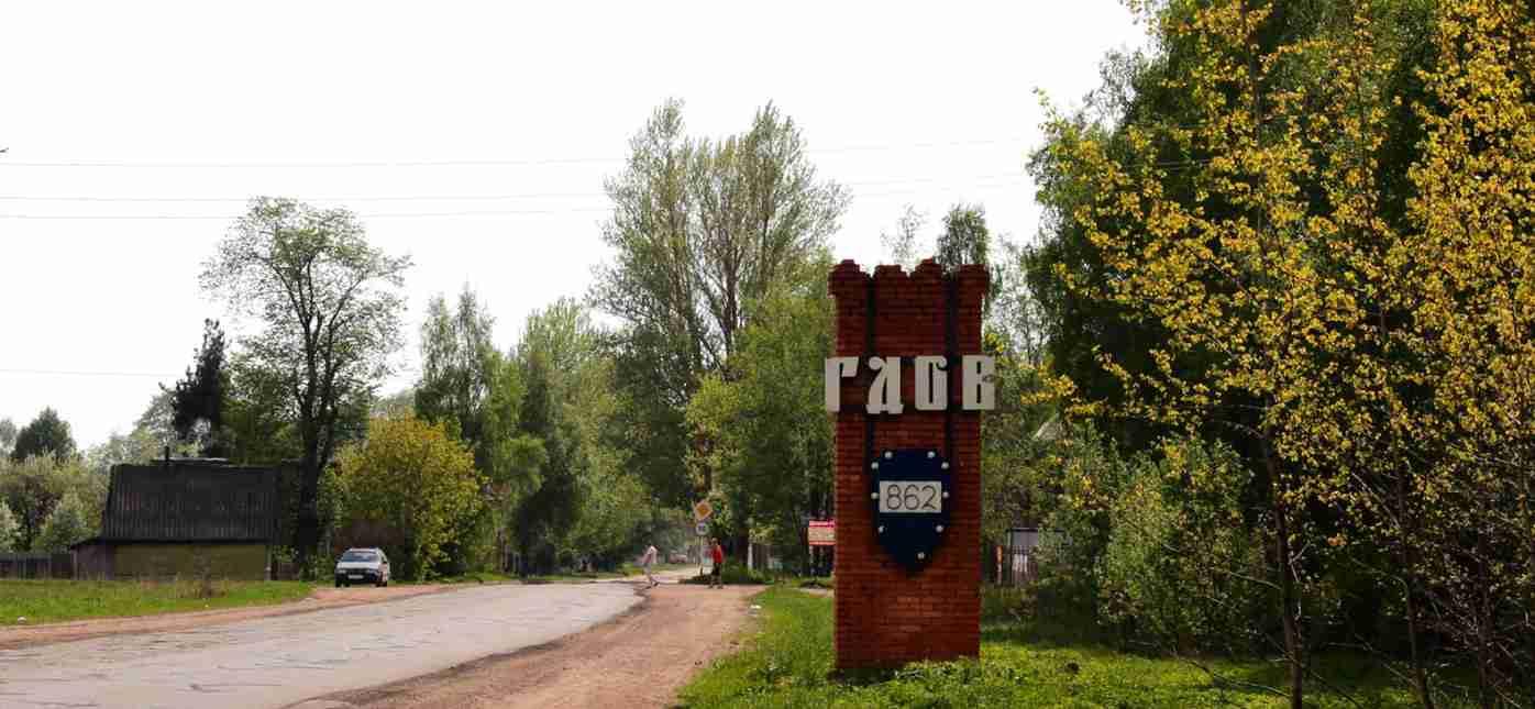 Грузоперевозки Москва - Гдов
