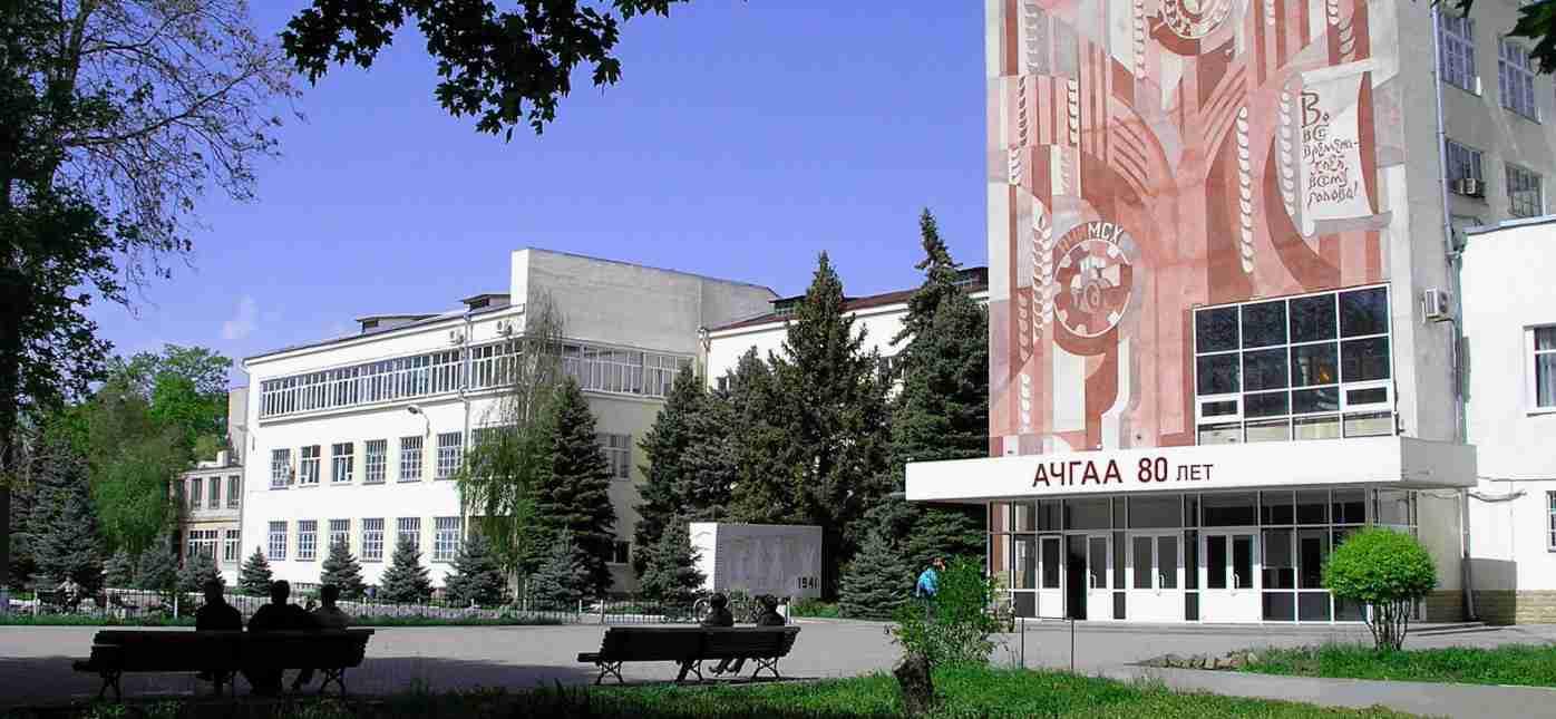 Грузоперевозки Москва - Зерноград