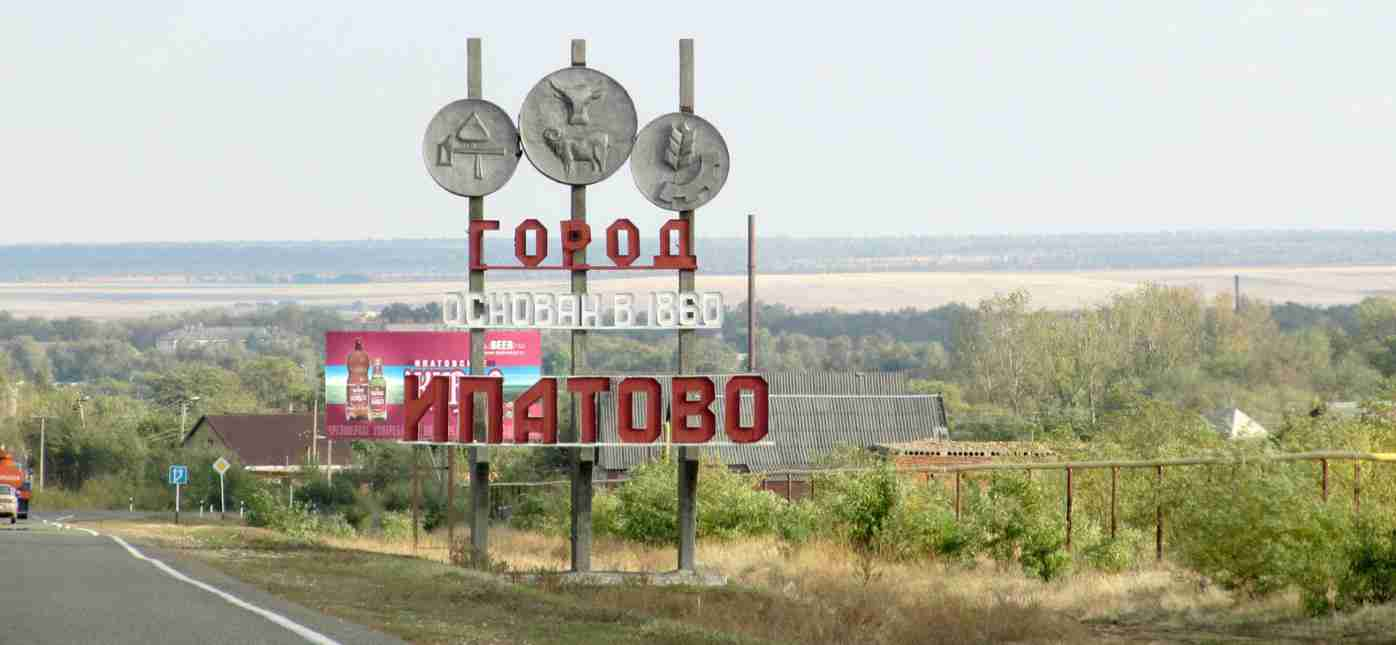 Грузоперевозки Москва - Ипатово
