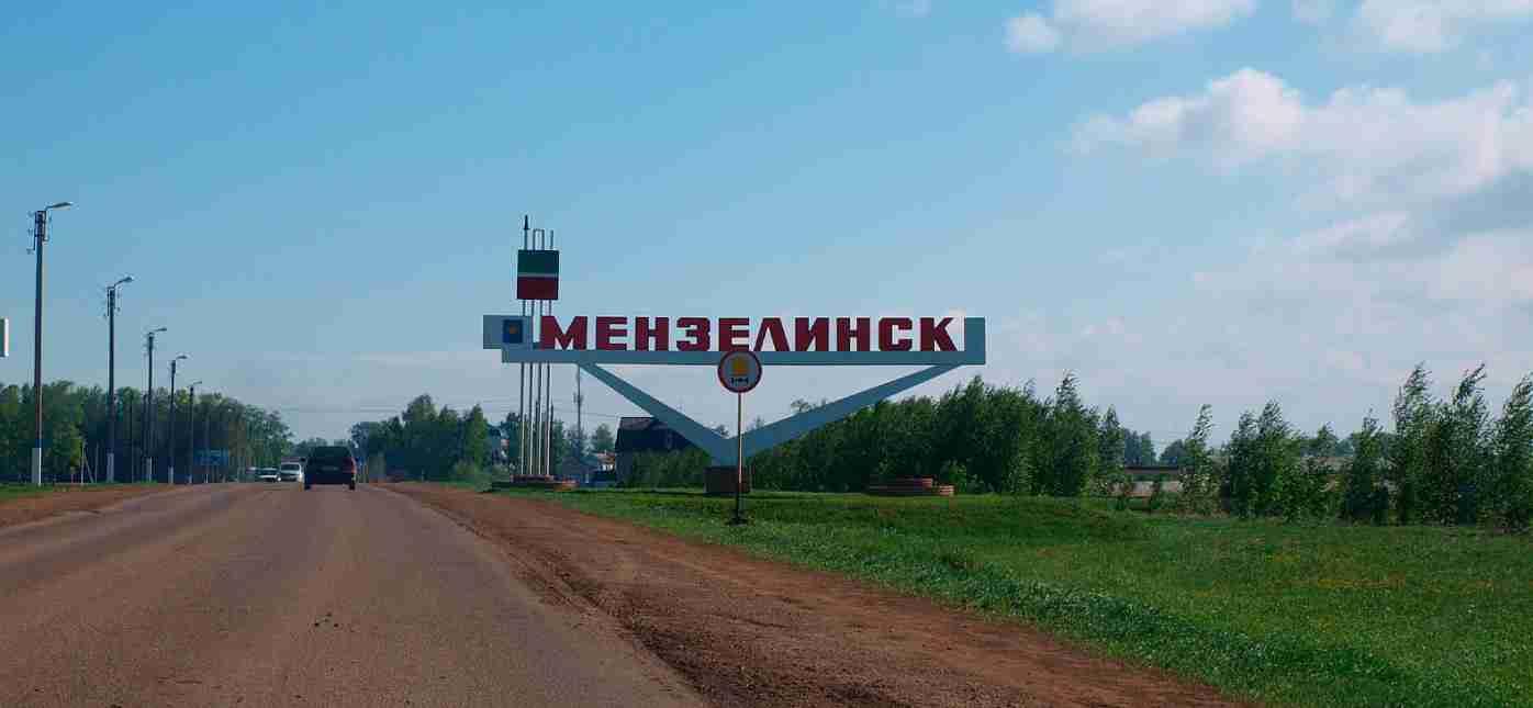 Грузоперевозки Москва - Мензелинск