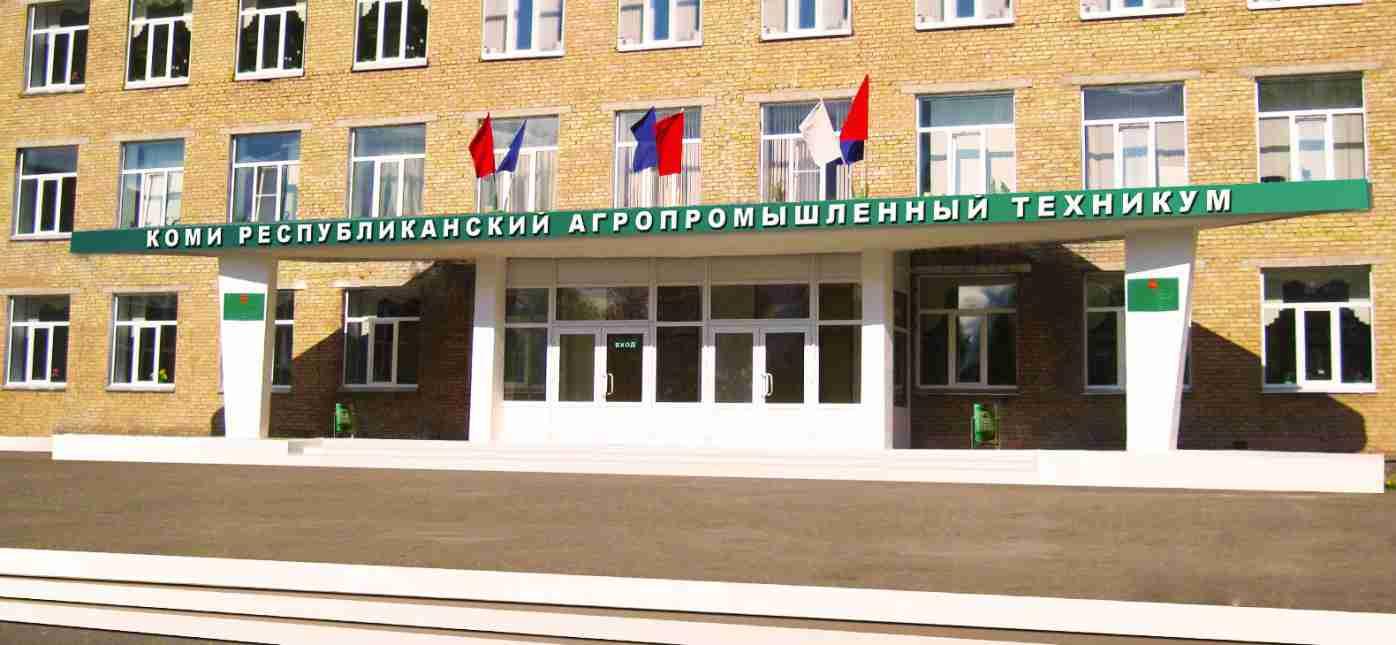 Грузоперевозки Москва - Выльгорт