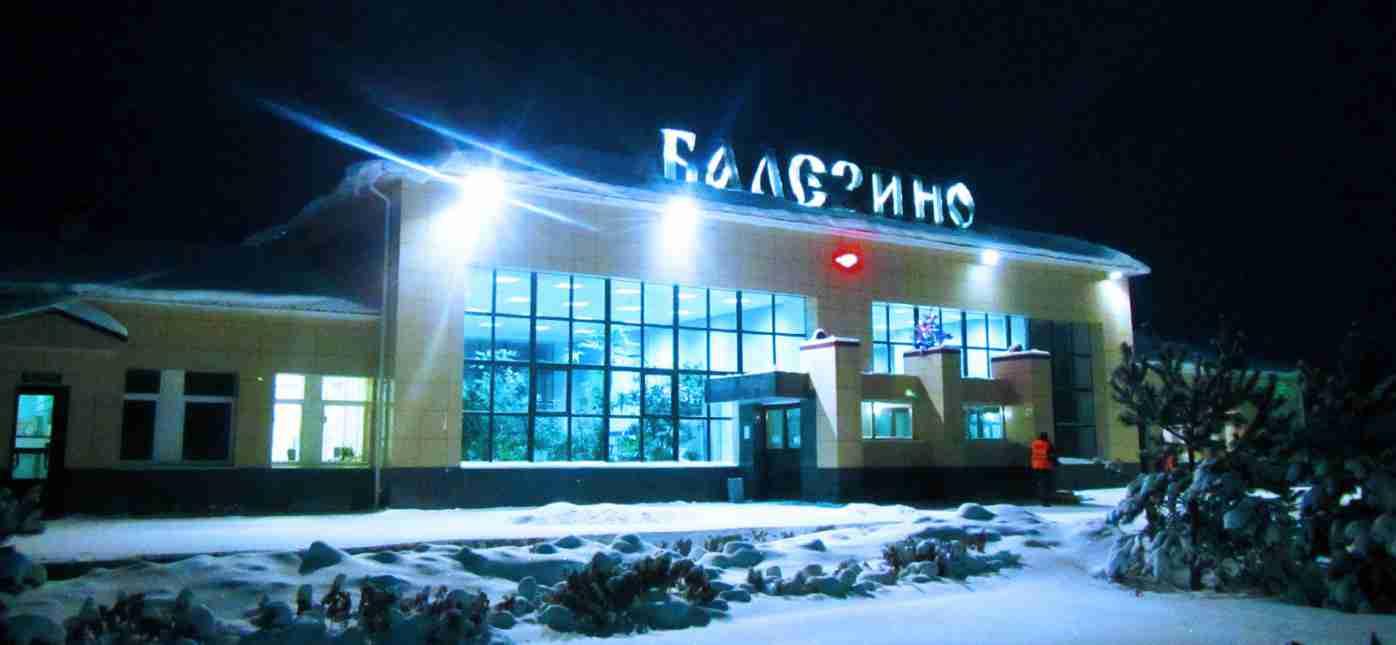 Грузоперевозки Москва - Балезино