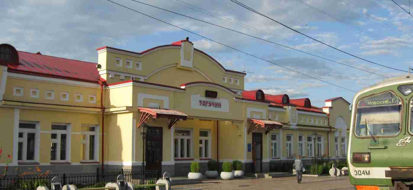 Грузоперевозки Москва - Тогучин