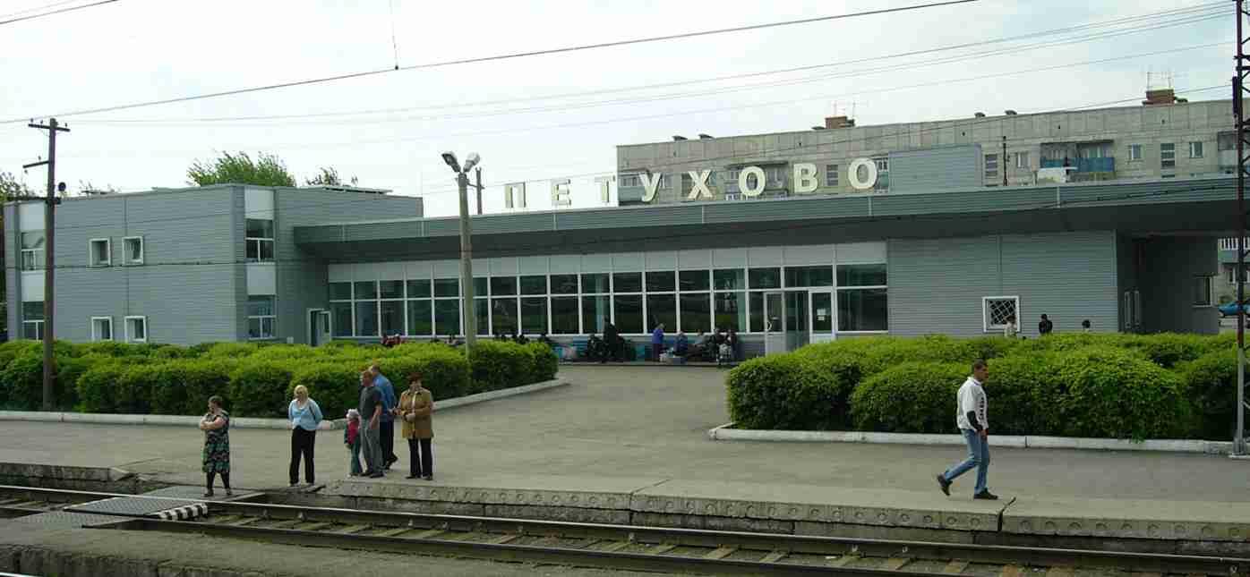 Грузоперевозки Москва - Петухово
