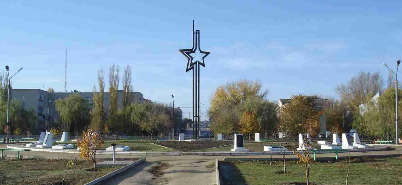 Грузоперевозки Москва - Каменск-Шахтинский