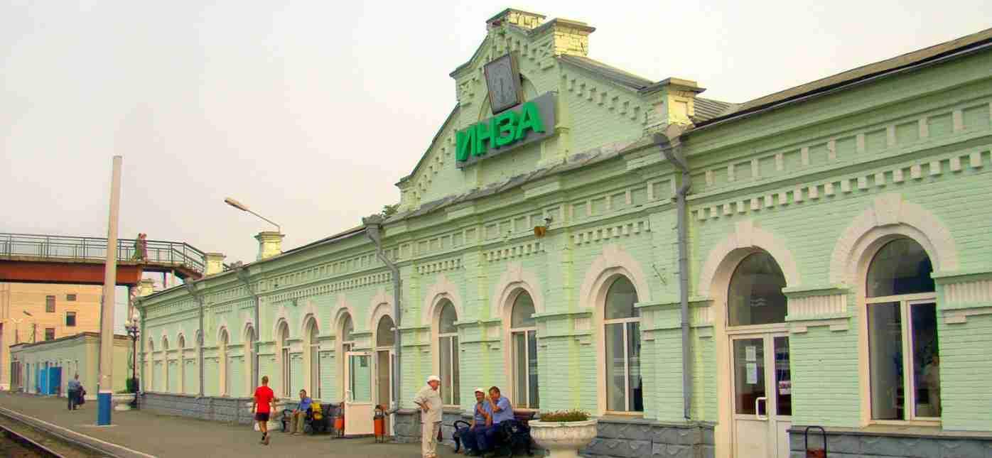 Грузоперевозки Москва - Инза