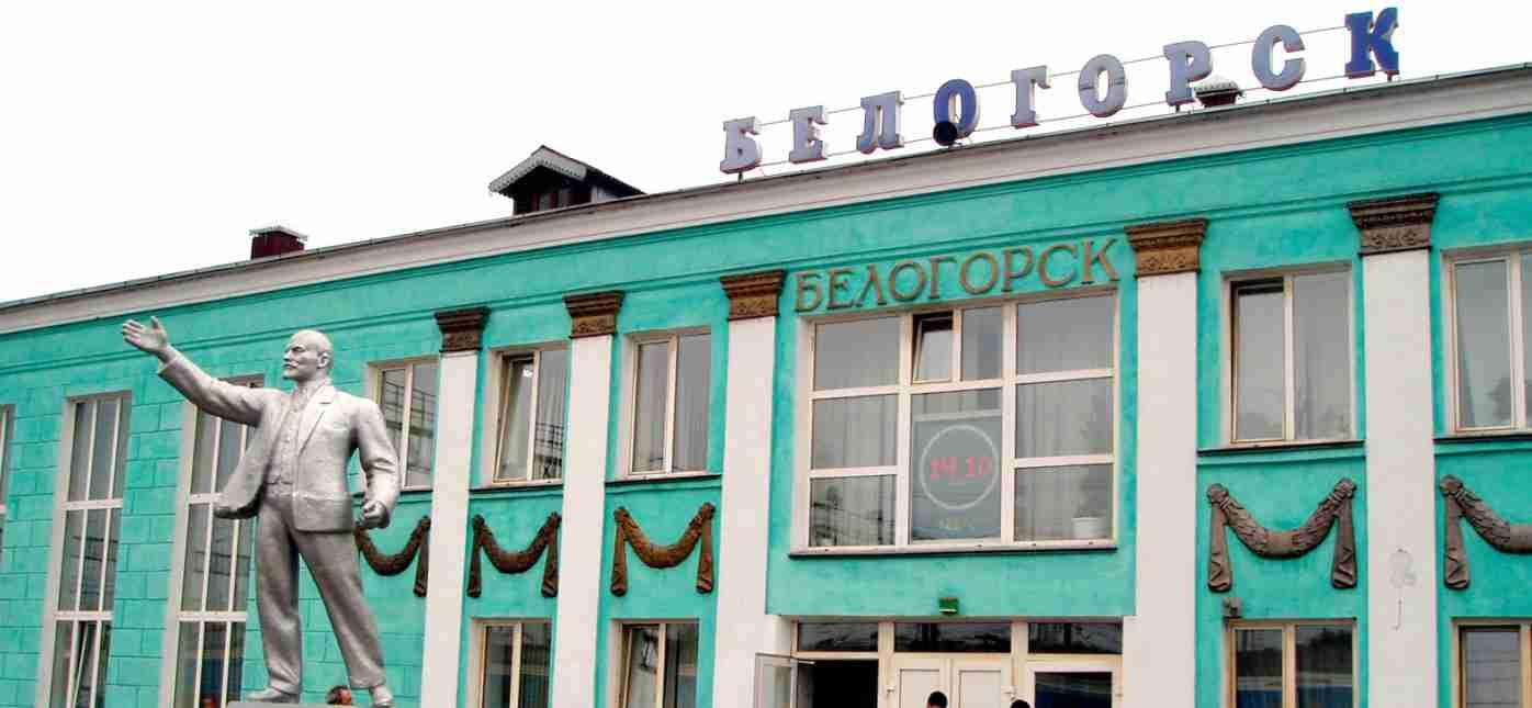 Грузоперевозки Москва - Белогорск