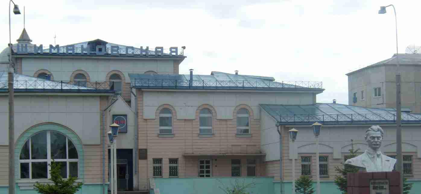 Грузоперевозки Москва - Шимановск