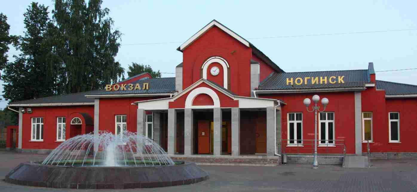Грузоперевозки Москва - Ногинск