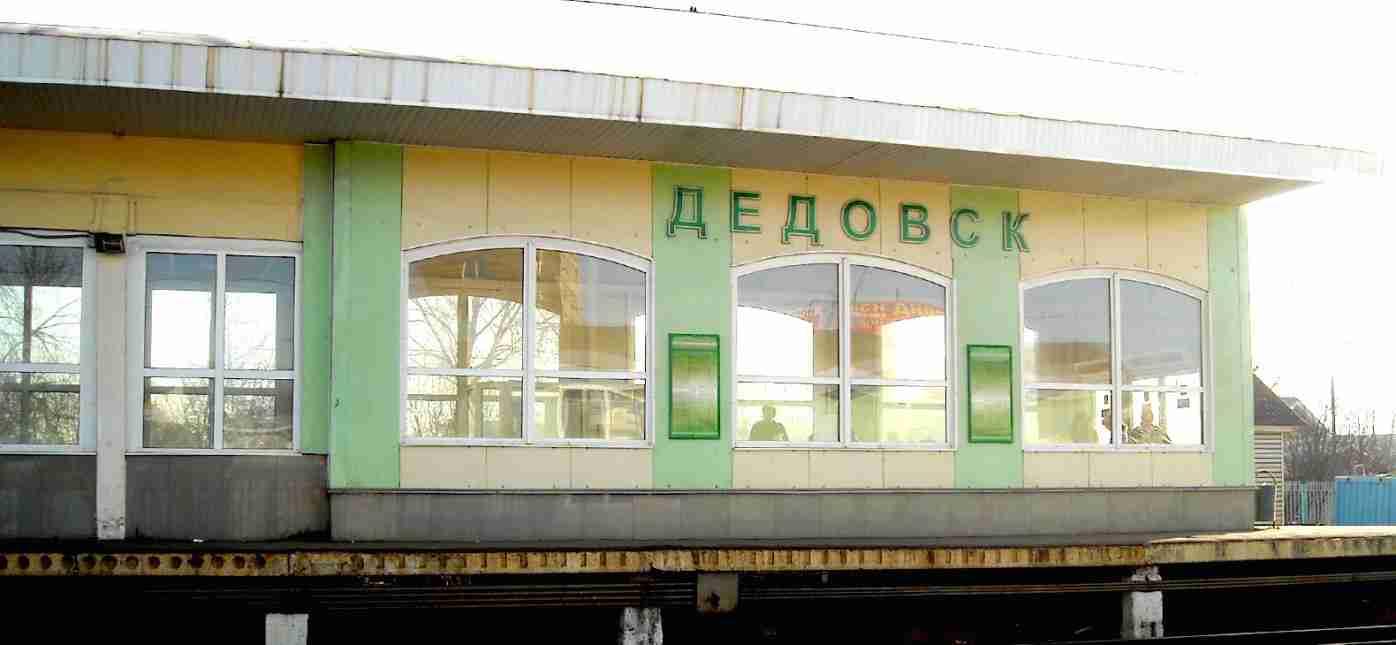 Грузоперевозки Москва - Дедовск