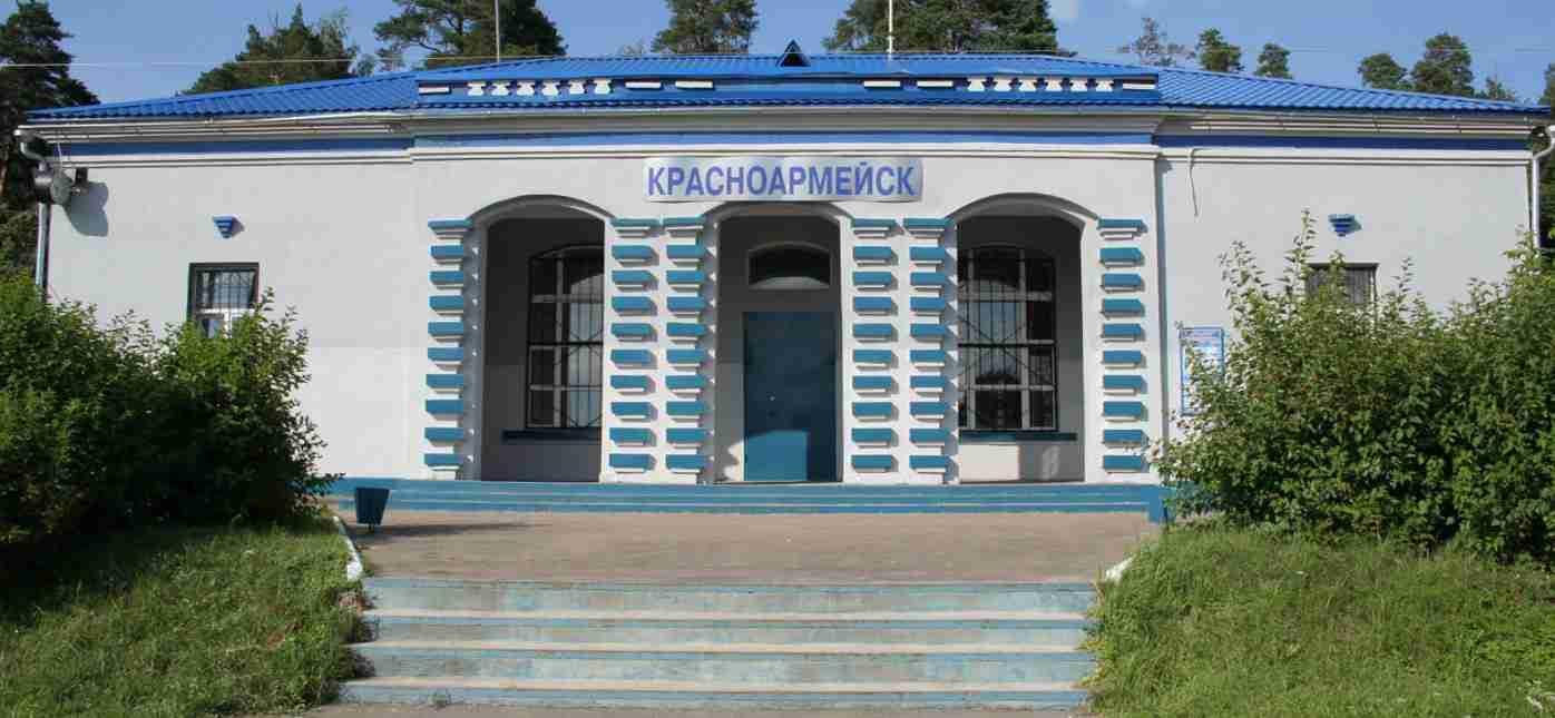Грузоперевозки Москва - Красноармейск