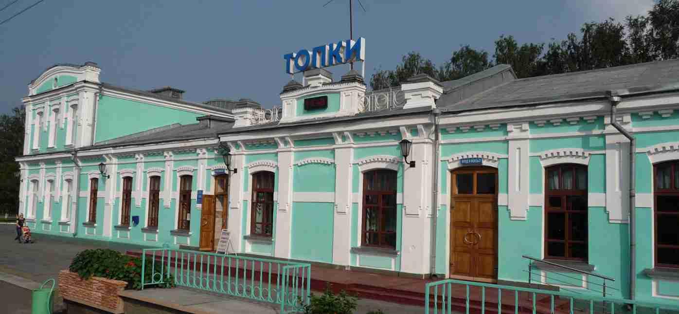 Грузоперевозки Москва - Топки