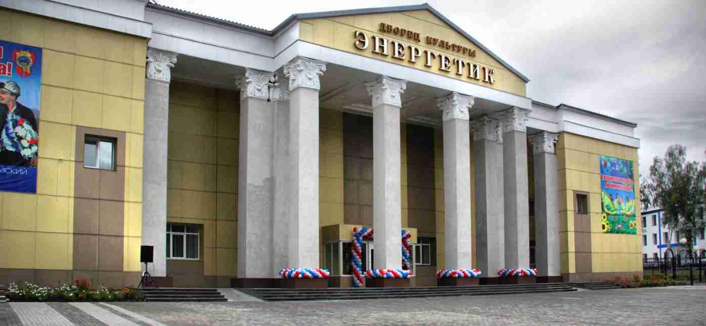 Грузоперевозки Москва - Калтан