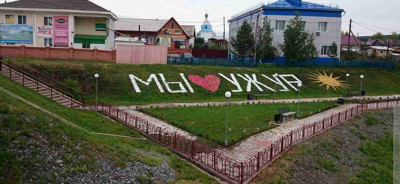 Грузоперевозки Москва - Ужур