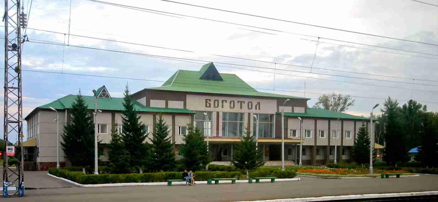 Грузоперевозки Москва - Боготол