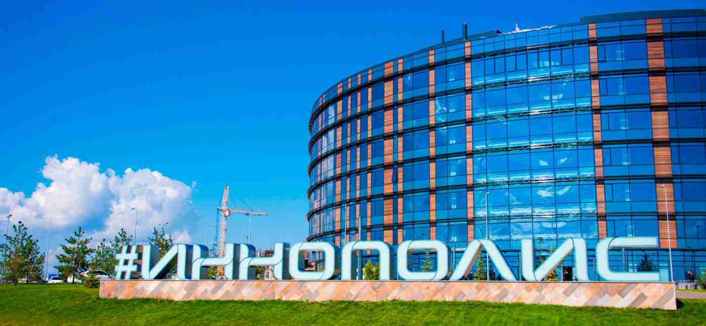 Грузоперевозки Москва - Иннополис