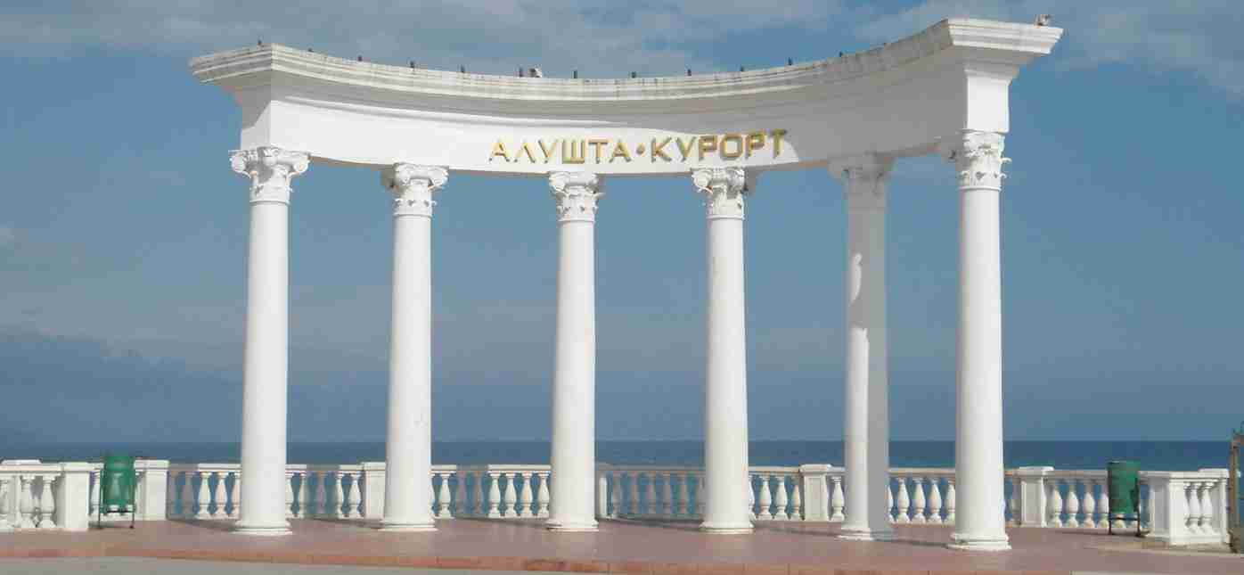 Грузоперевозки Москва - Алушта