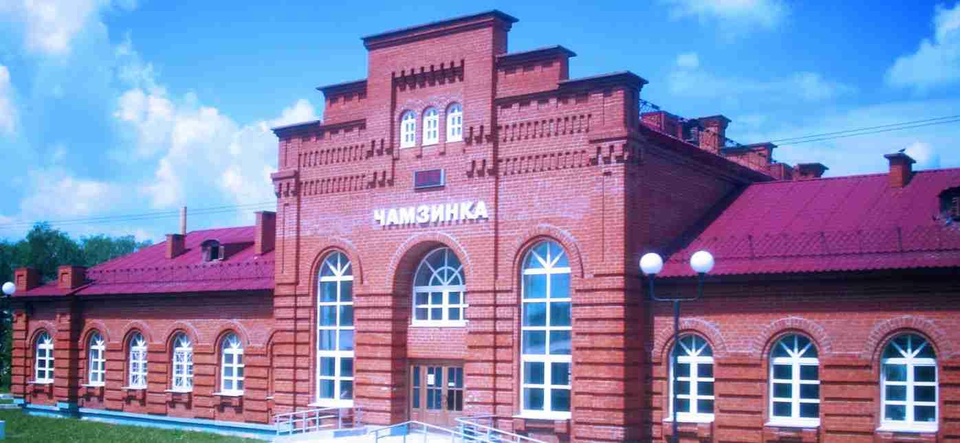 Грузоперевозки Москва - Чамзинка