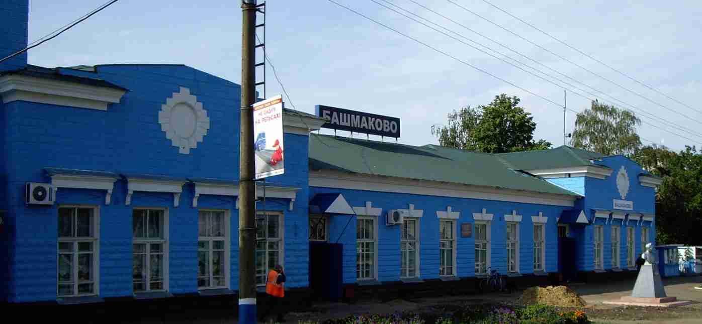 Грузоперевозки Москва - Башмаково