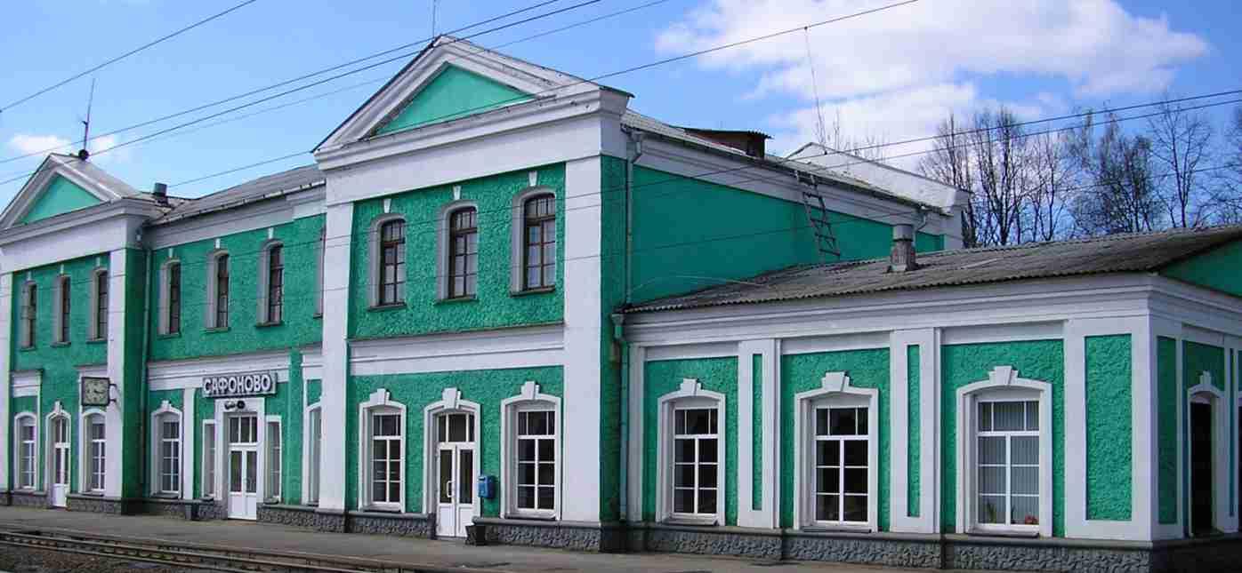 Грузоперевозки Москва - Сафоново